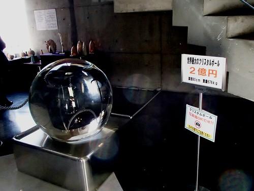 上諏訪温泉 GLASS博物館 - naniyuutorimannen - 您说什么!