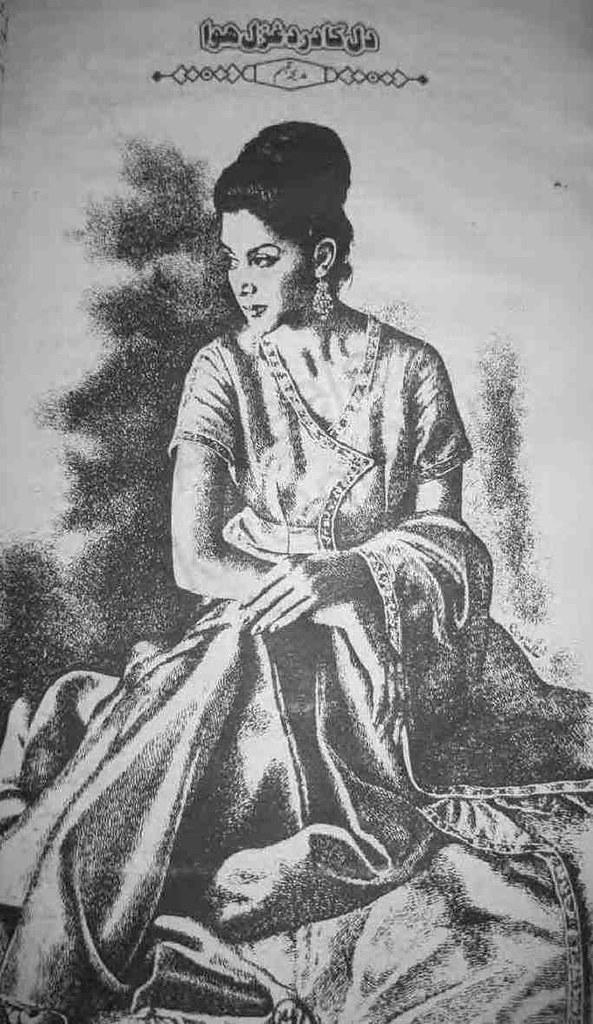 Dil Ka Dard Ghazal Hoa Complete Novel By Madiha Tabassum