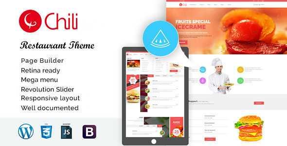 RedChili WordPress Theme free download