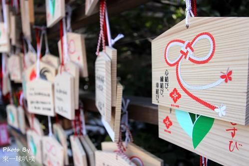 東京大神宮33
