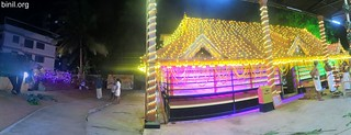 Thrissur Veliyannurkkavu Bhagavathy Temple 2