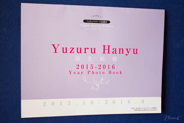 Yuzuru Hanyu calendario 2015-2016