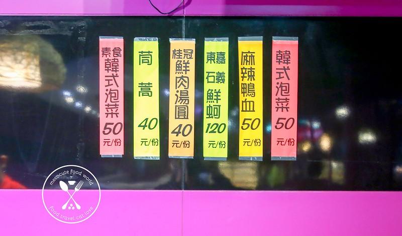 Sweet榛果樂幸福鍋物,Sweet榛果樂幸福鍋物訂位,三重火鍋,三重火鍋推薦,榛果樂幸福鍋物,榛果樂幸福鍋物價錢,榛果樂幸福鍋物菜單 @陳小可的吃喝玩樂