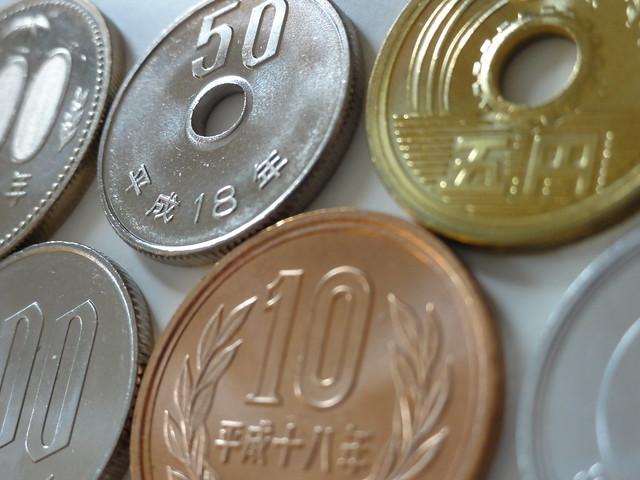 Japanska Mynt - Japanese Coins