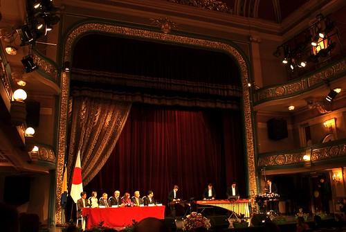 Sarajevo Philharmonic percussion Japan