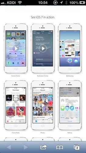 iOS 7選択