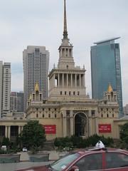 A Consulate
