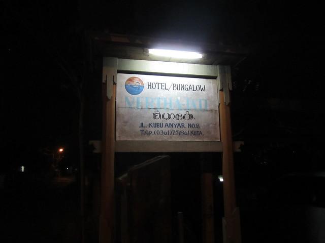Вывеска отеля Merthajati
