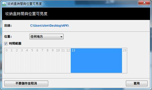 ilowkey.net-20130724013.png