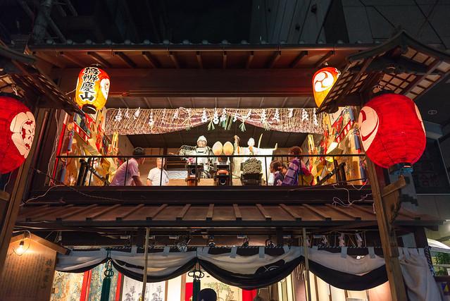 祇園祭 宵山 橋弁慶山