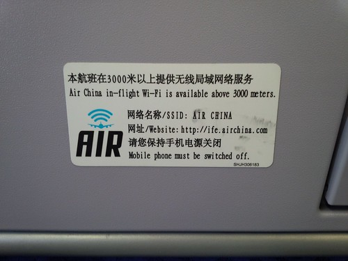 Air China Wi-Fi