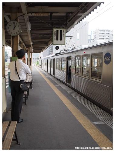 Fukushima Koutsu #05