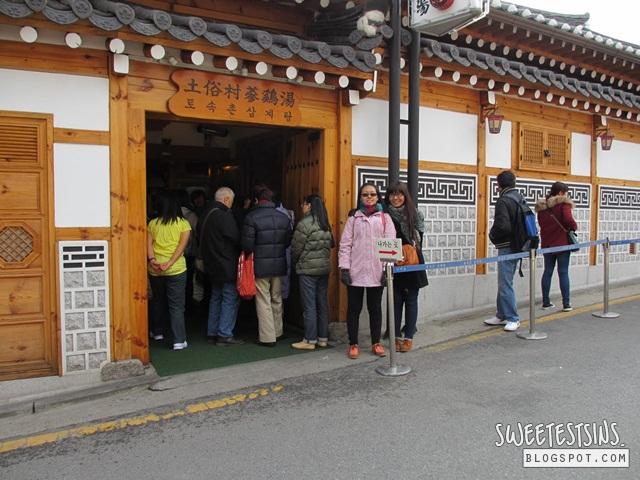 tosokchon samgyetang 토속촌 土俗村参鸡汤 (109)