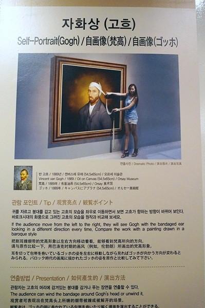 Alive Museum Jeju Island - rebeccasawblog-008