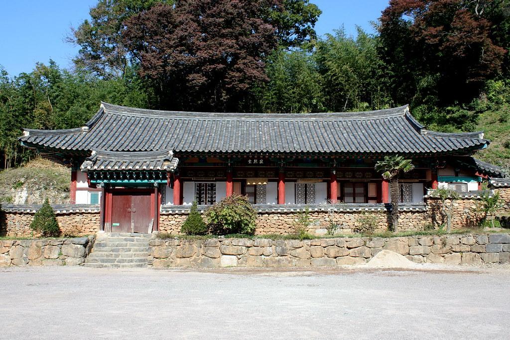 Jeokmukdang, a hall of Silence