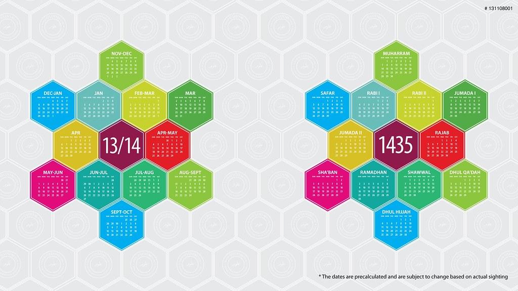1435 Hijri Hex Calender (131108801)