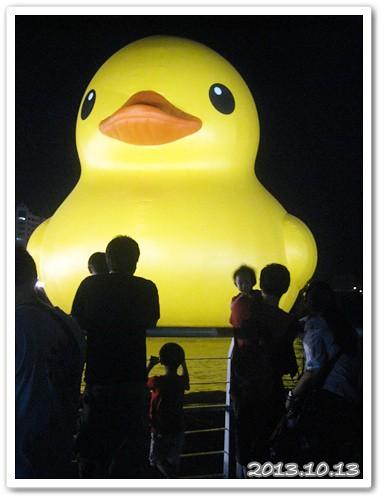 黃色小鴨 (1)