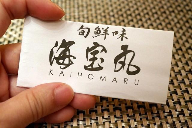 Kaihomaru Japanese Restaurant-009