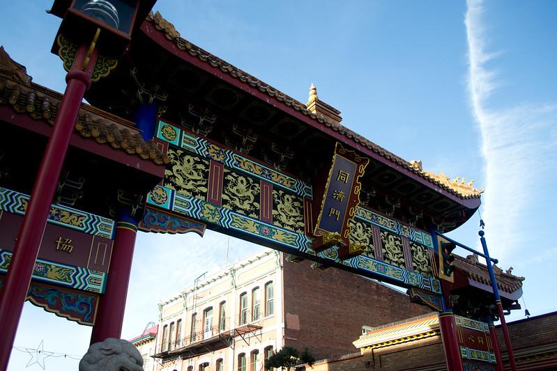 Chinatown | Victoria, Canada