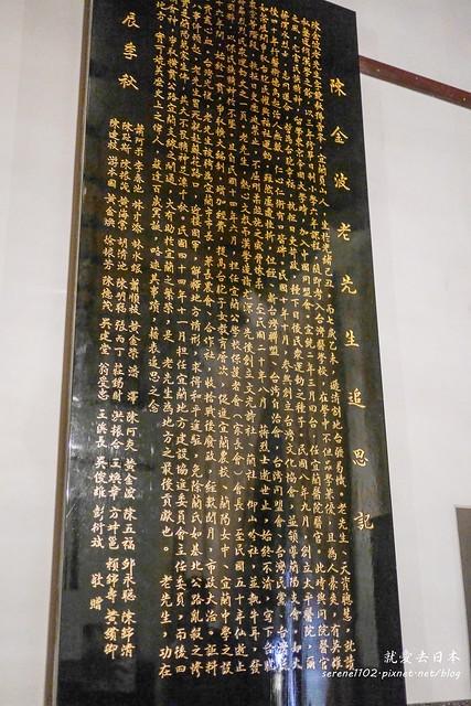 20131207合盛太平-1080279