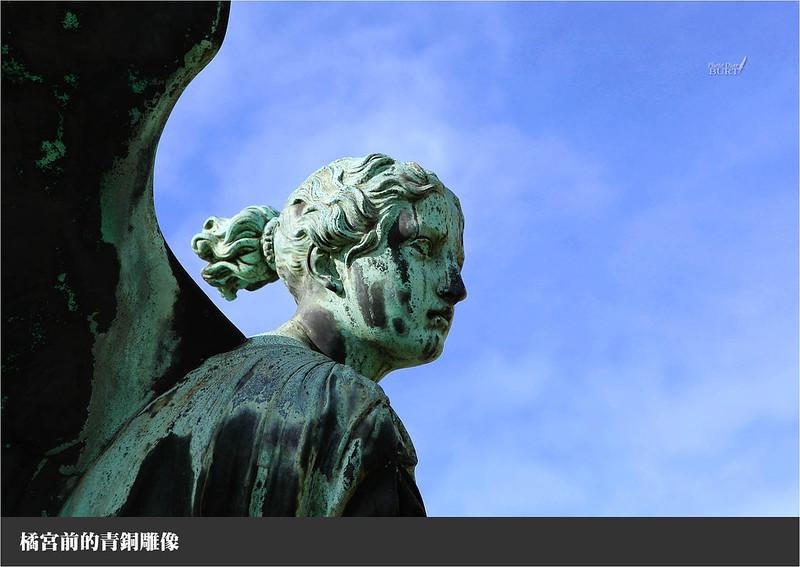 橘宮前的青銅雕像