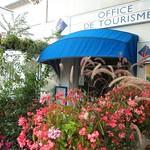 Office de Tourisme de Chasseneuil-du-Poitou site du Futuroscope