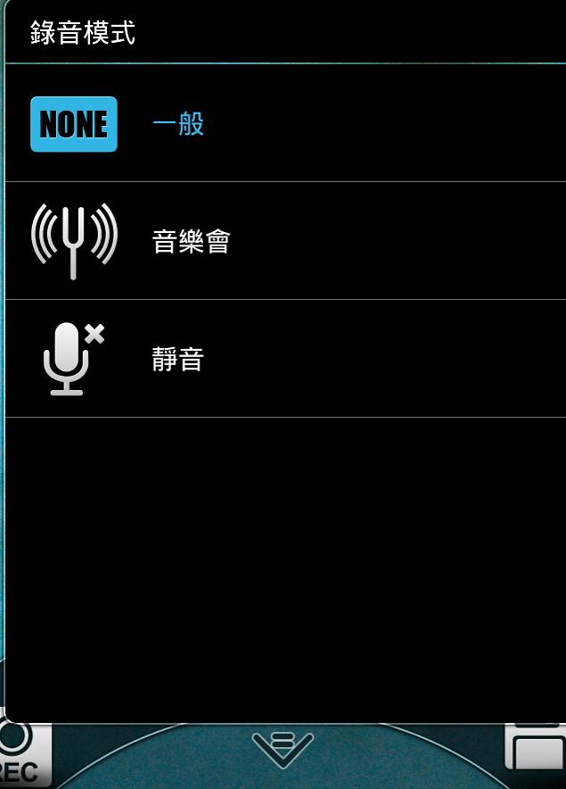 Screenshot_2014-01-05-15-54-00