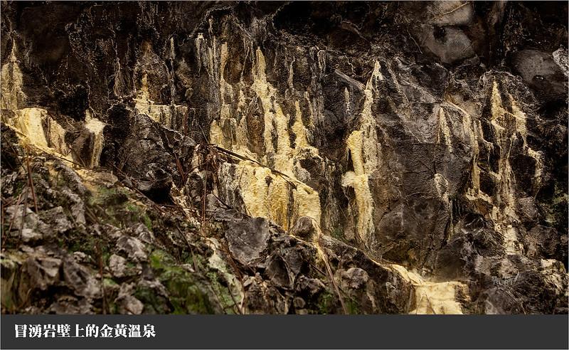 冒湧於岩壁上的金黃溫泉