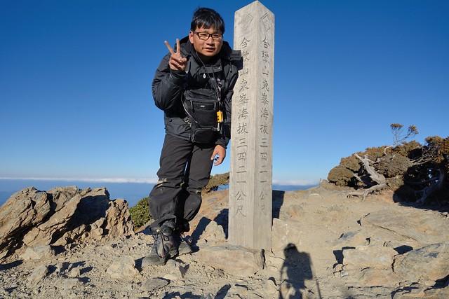 登頂合歡山東峰