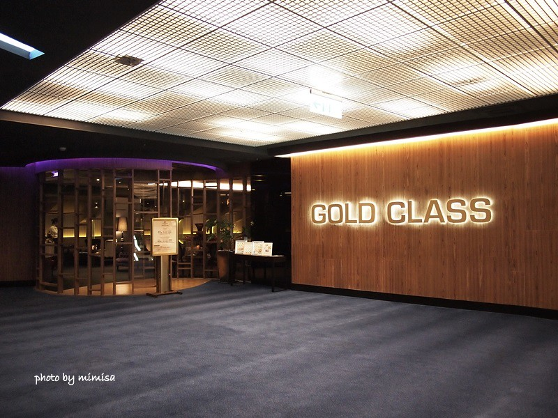 Gold Class 頂級影廳 新竹 威秀影城 (1)