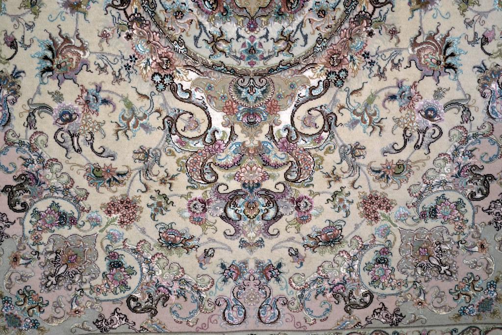 Khatibi Silk Persian Rug Item Pa 16