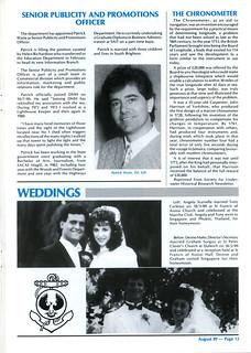 DMH Harbor Talk : 1989 / 08 13