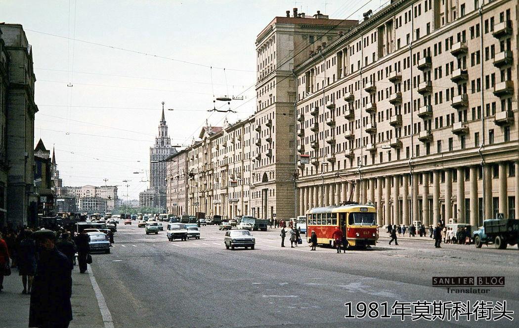 1981年苏联26