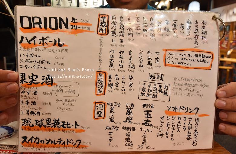 日本沖繩必吃美食國際通屋台村街09