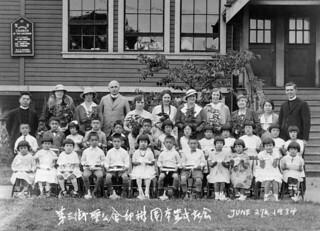 Kindergarten class graduation ceremonies, Japanese Church of the Ascension, Vancouver, British Columbia / Cérémonie de graduation d'une classe de maternelle, Église japonaise de l'Ascension, Vancouver (Colombie-Britannique)