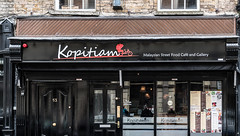 KOPITIAM MALAYSIAN RESTAURANT AT 53 CAPEL STREET [THE MENU IS NOW ON DISPLAY]-126504