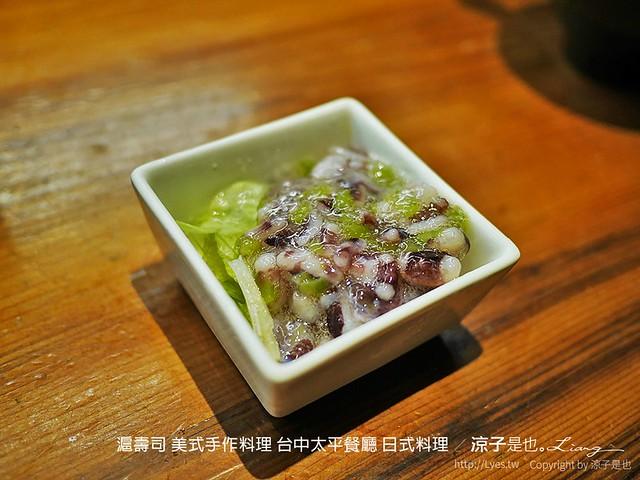 滬壽司 美式手作料理 台中太平餐廳 日式料理 5