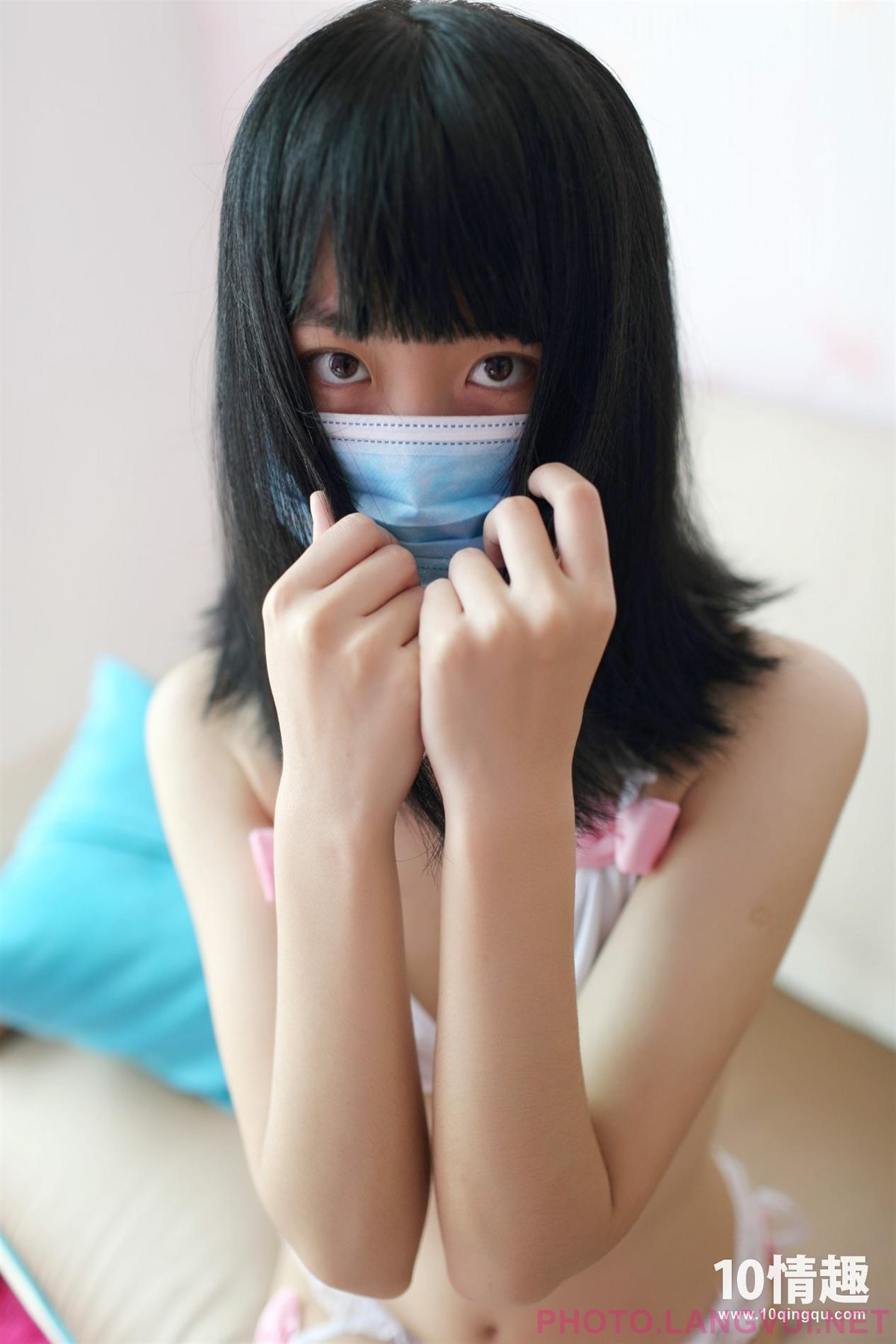 10QingQu Mask Series No 150
