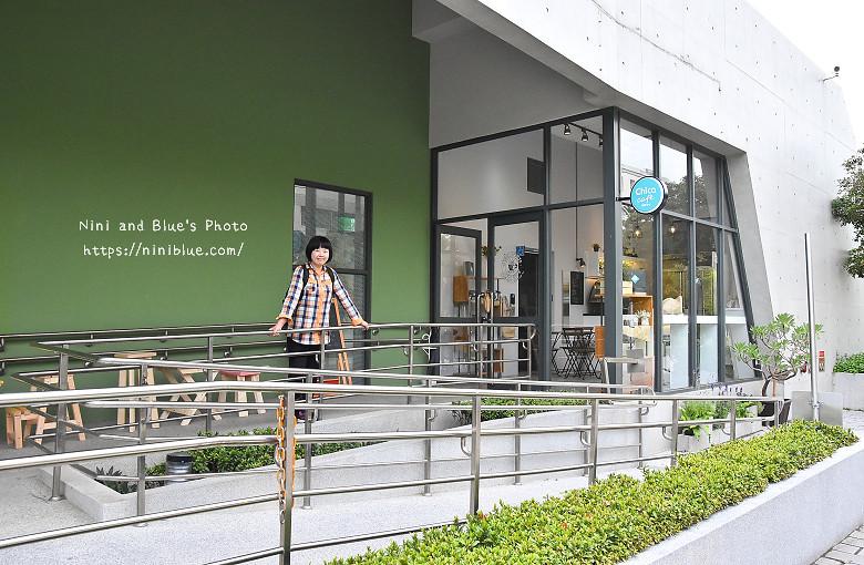 僑光逢甲熱愛生命咖啡Chica cafe06