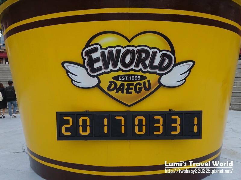 Eworld.83塔04