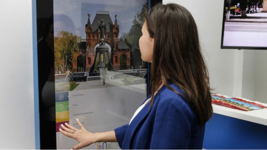В Краснодаре начал работу туристско-информационный центр