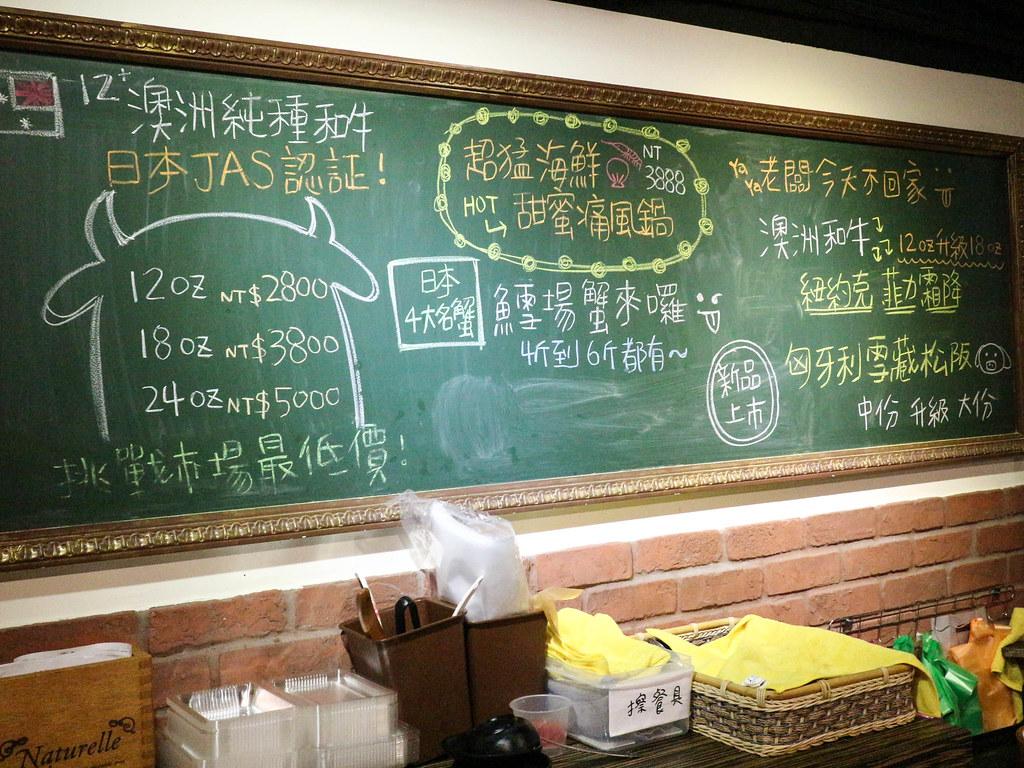 上官木桶鍋 - 源自蘆洲正官 (5)