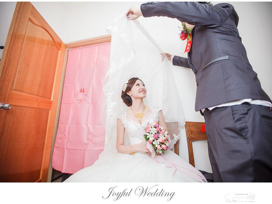婚攝 小朱爸 IMG_00117