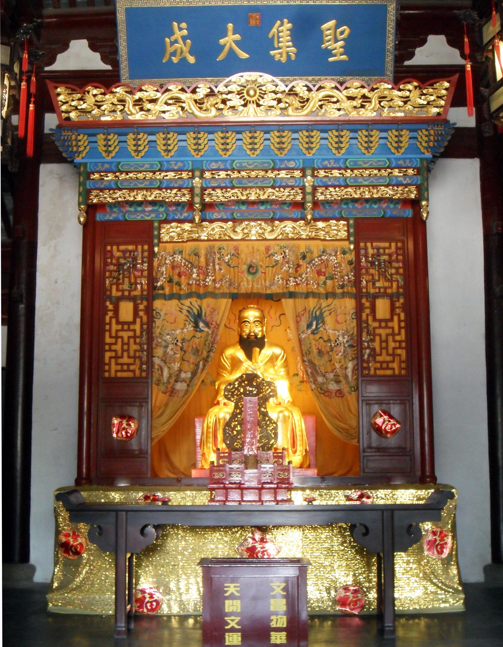 shanghai-confucian-temple-altar