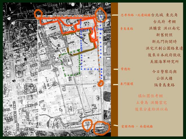 台北城東北角考棚