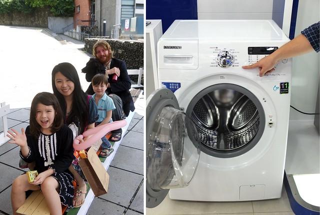 三星滾筒式洗衣機WD1152XMS小文首圖