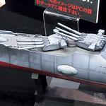 1012HS-B-25
