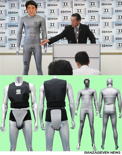 JAPAN LAUNCHES ANTI-RADIATION UNDERWEAR by WilliamBanzai7/Colonel Flick