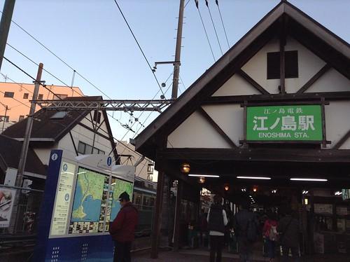 小田急江ノ島線でぶらぶら