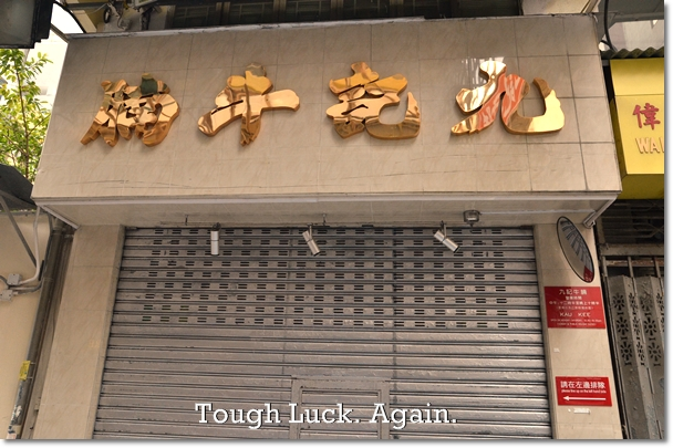 Tough Luck @ Kau Kee Beef Noodles